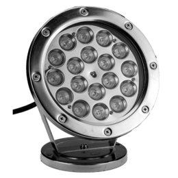 LED Spot Pro 18 W metall, vit